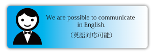 english available