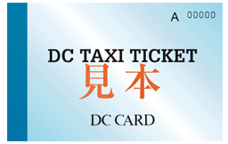 taxi_t_DC