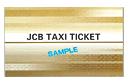 taxi_t_JCB