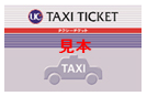 taxi_t_UC