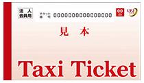 taxi_t_ufj_mufg