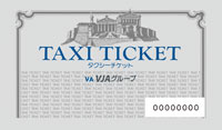 taxi_ticket_